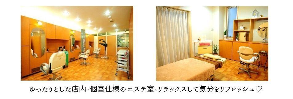 かみゅ/広島市中区の頭皮ケア専門ヘアサロン(ヘア&エステ・かみゅ)